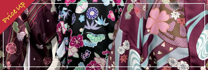 着物(大島紬、結城紬、牛首紬、老舗呉服店の着物など)