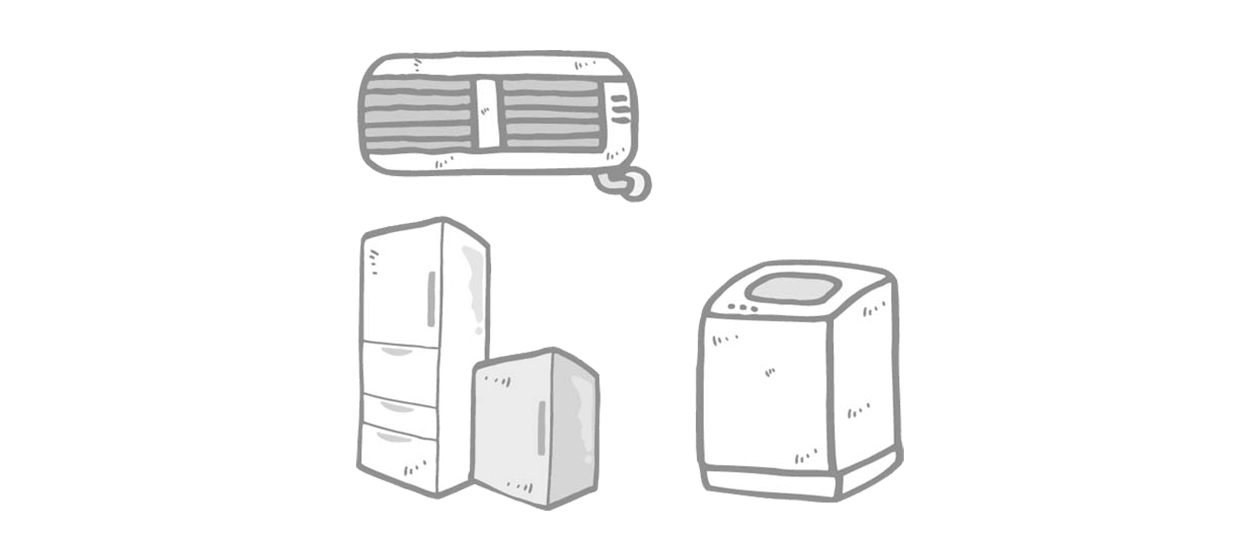 冷蔵庫 洗濯機 エアコン