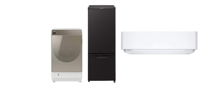 最新モデル家電 冷蔵庫、洗濯機、エアコン、テレビ