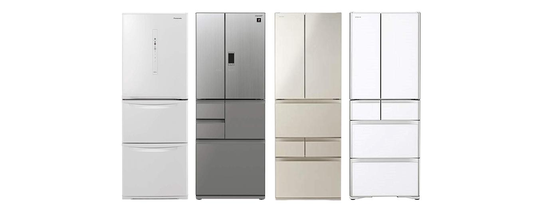冷蔵庫 Panasonic、三菱、東芝、日立、SHARP