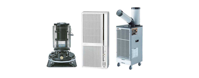 エアコン、扇風機、暖房機器