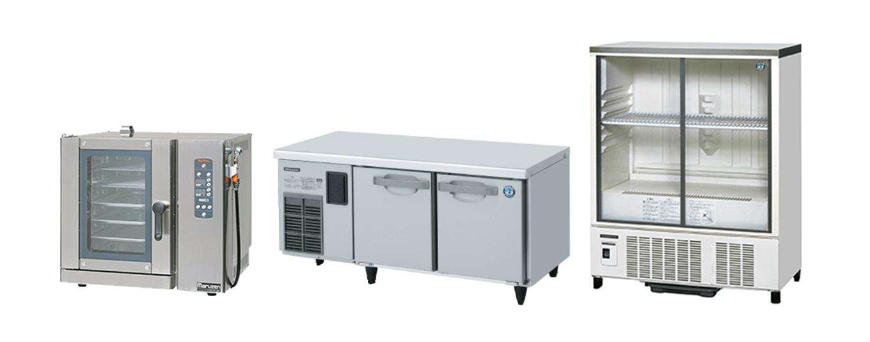 ホシザキ冷蔵庫、製氷機、マルゼンコンベクションオーブン、パンミキサー