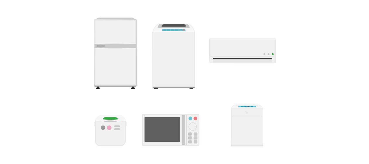 古い冷蔵庫 テレビ エアコン